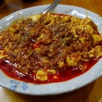 23525143 - もらったレシピで作った四川麻婆豆腐
