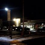 桜木屋 - ナイス仁井田店方向から外観