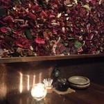 東風 - 個室の壁にはポプリが!(匂いはしませんでした)