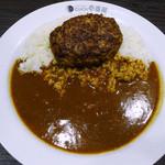 CoCo壱番屋 - ハンバーグカレー(ビーフ)