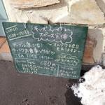 カフェ リーノ - 入口の案内です。