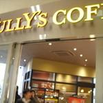 タリーズコーヒー - 阪急ビルオフィスタワー15Fにあり