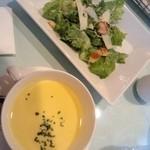 23529545 - ランチセットのサラダとスープ