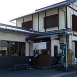 そば処 橋本 - 2014.1