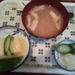ルアーブル - カツカレー 味噌汁 つけもの、たまご豆腐