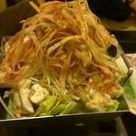 矗 - もつ鍋
