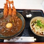 たつや - エビカレー丼(3本)