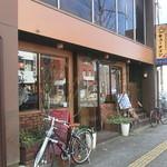 カフェレストラン Qナイン - 外観