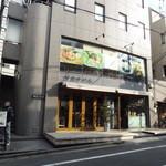 エビス新東記 - JR恵比寿駅横の坂を上ったところにある。