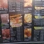 焼肉市場 -