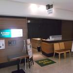 キッチン  シュシュ - キッチン シュシュ 札幌アスティ45店