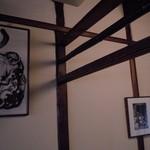 カフェバー イマドマ - 墨で描かれた絵が素敵ですにゃ(´ー`)