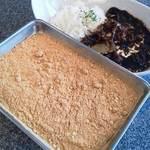 フェルム・ソレイユ - この小麦粉をラードと5時間じっくりオーブンで炒めるこだわり。