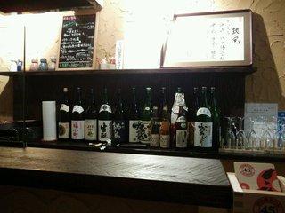 日本酒BAR しじゅうごえん - カウンター内