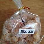 原パン工房 - キャラメルラスク420円