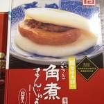 岩崎本舗 - パッケージ