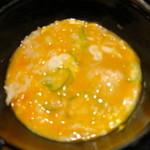 元祖海老そば札幌らーめん縁や - スープを入れてひと煮立ちしたら完成
