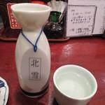 逸品亭 竜宮郷 - 佐渡の酒 北雪 390円