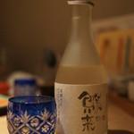 蟹御殿 - ドリンク写真:【夕食】追加の佐賀の日本酒。