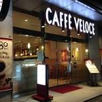 カフェ・ベローチェ - お店の外観
