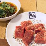 牛角 - 厚切り牛ヒレ(ねぎポン酢) 790円