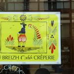 ブレッツカフェ クレープリー - ブルターニュのクレープリー