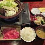 旬膳処 茶目 - 牛すき焼きランチ1,365円