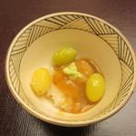 青山 仁 - このわたと銀杏の飯蒸