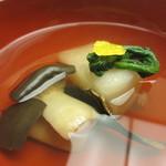青山 仁 - 聖護院かぶらとフグヒレのお椀