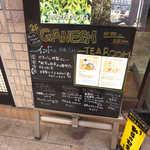 カリーアンドカフェ ガネーシャ - なんとなく女性が多そうで、どんな感じかなーと気になっていた店