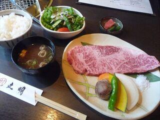丸明 飛騨高山店 - 名産飛騨牛サーロインセット \4880
