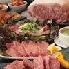 姫路炭火焼き肉 牛凪 - 料理写真:【こだわりの肉!】リーズナブルな値段にしていますが、こだわって仕入れたお肉をしいれていますので、もちろん美味しくお召し上がり頂けます!
