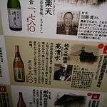 秋田きりたんぽ屋 - 高清水!!