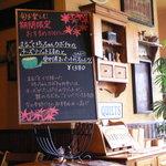 2355211 - 店内メニュー