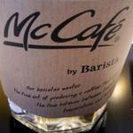 マクドナルド - ホットカフェラテ用カバー