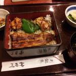Ginzakandagawa - うなきじ重 1,950円