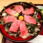 魚重 - 木&金曜日限定の中トロ丼