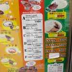 東京カレー屋名店会 北千住店 -