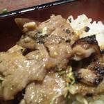 郷どり 燦鶏 - しょうが焼き定食