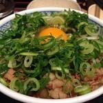 吉野家 - ねぎたま牛丼