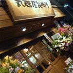 Marumenyaseisakujo - 丸麺屋製作所って。製麺所なの?