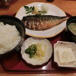 塩舎八州  - 焼魚定食714円