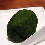 宇治香園 -  深蒸し煎茶 早春の薫 945円 * 和菓子付き