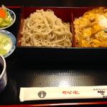 23562400 - かつ丼ミニセット(¥ 1,000)