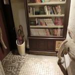 ヘロン - 地下に下りる階段・・・何故か本棚?!