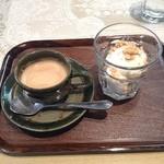 喫茶は~もにぃ - アフォガード