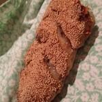 23566833 - クルミとイチジクのパン
