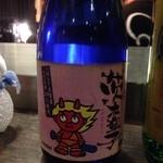 23568745 - 茨木産のサツマイモの焼酎