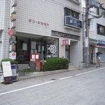 サント ルーチェ - 摂津本山駅の直ぐ近くです