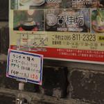 23571758 - ランチ時は、食後のデザートがサービス価格になります。